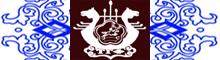 Тувинская Государственная Филармония
